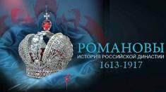 Сериал Романовы (2014)